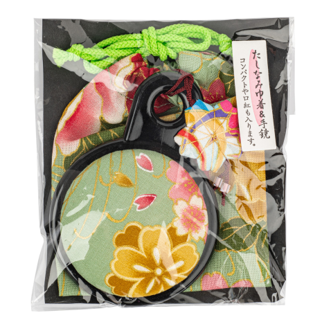 Green Floral Japanese Compact Mirror set