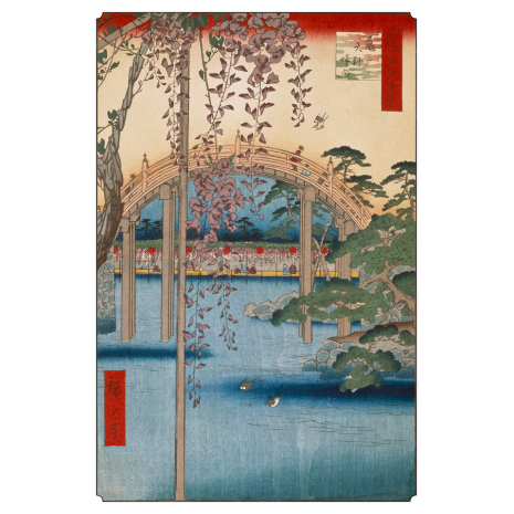 Hiroshige Book of 30 Japanese Postcards example 1