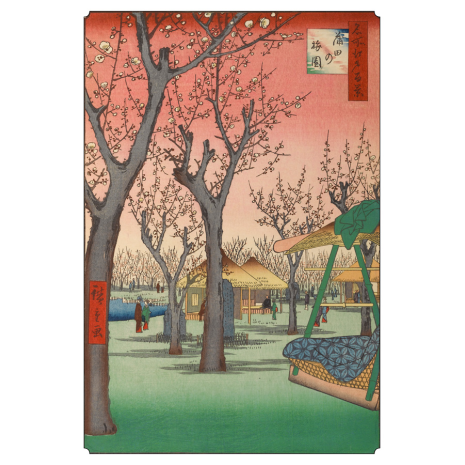 Hiroshige Book of 30 Japanese Postcards example 2