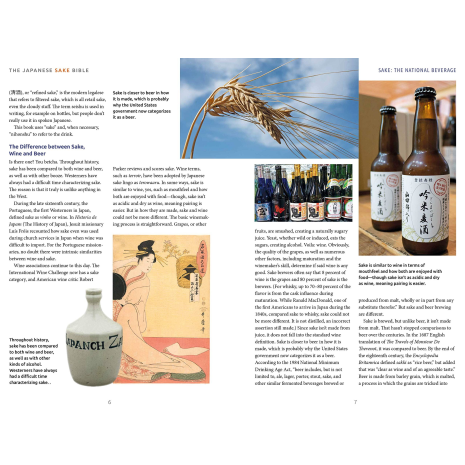 The Japanese Sake Bible Book example page 2