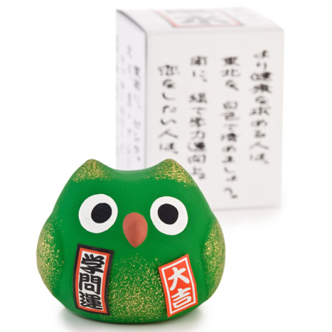Feng Shui Study Japanese Lucky Owl and gift box