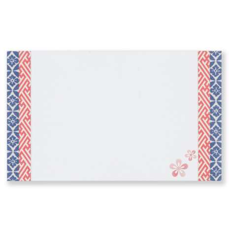 Blue and Red Japanese Gift Tag