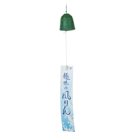 Green Bell Cast Iron Japanese Wind Chime hanging