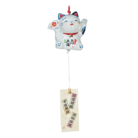 Happy Japanese Lucky Cat Wind Chime full