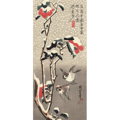 Sparrows and Camellia in Snow Hiroshige Woodblock Print