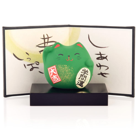 Small Feng Shui Study Lucky Cat with base and screen