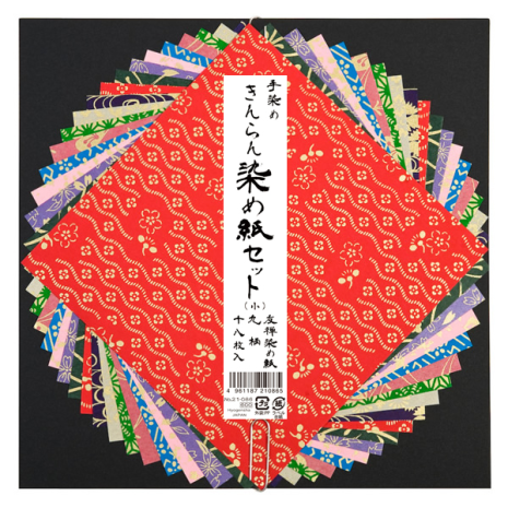 Small Premium Japanese Washi Origami Paper