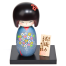 Bunch of Flowers Large Kokeshi Doll with stand