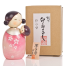 Dream Lullaby Mother and Baby Kokeshi Doll with gift box