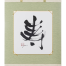 Green Long Life Japanese Scroll Wall Hanging side detail