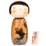 Success Childrens Day Wooden Kokeshi Doll