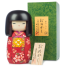 Large Premium Red Floral Japanese Kokeshi Doll and gift box