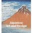 Book on Japanese Art and Design