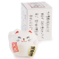 Small Feng Shui Happiness Lucky Cat and gift box
