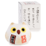 Feng Shui Happiness Japanese Lucky Owl with gift box