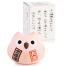 Feng Shui Love Japanese Lucky Owl and gift box