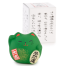 Small Feng Shui Study Lucky Cat with gift box