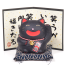 Big Smile Black Japanese Lucky Cat