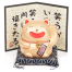 Big Smile Gold Japanese Lucky Cat