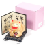 Big Smile Gold Japanese Lucky Cat and gift box