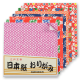 Small Japanese Origami Paper